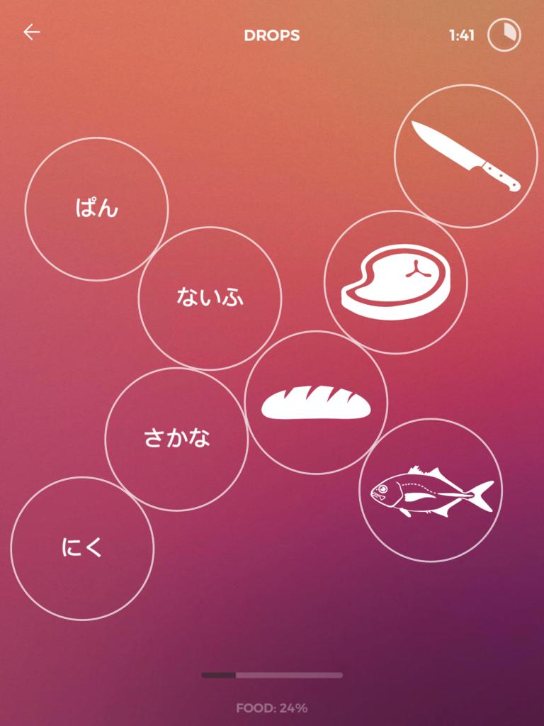 Aplikacja do nauki japońskiego - language drops