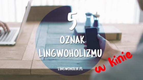 5 oznak, że jesteś lingwoholikiem [w kinie]