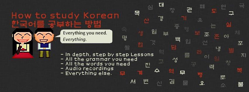 kurs koreańskiego how to study korean