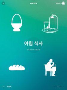 język koreański language drops