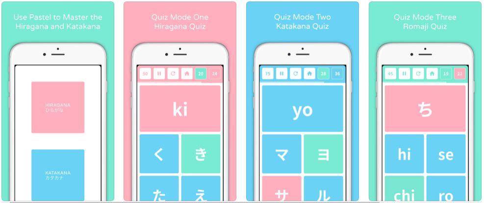 aplikacje do nauki hiragany i katakany
